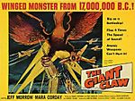 Giant Claw