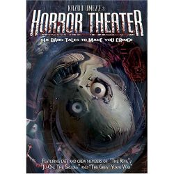 Kazou Umezz's horror theater