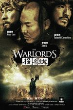 The Warlords_2007_poster