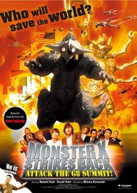 Monsterxblog-742118