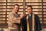 Legend 7 monks Sonny Chiba Yasuaki Kurata