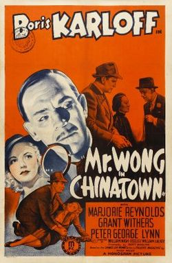 Mr_wong_in_chinatown_poster_sm