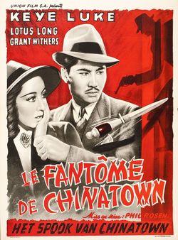 Mr wong the phantom of chinatown