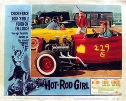 Hot rod girl lobby