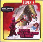 The monster that challenged the world super8