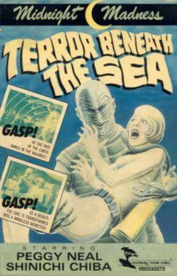 Terror Beneath The Sea darksky