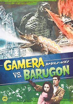 Gamera-vs-barugon-dvd
