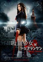 Vampire girl vs frankenstein girl japanese