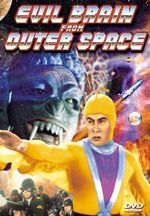 Evil_Brain_from_Outer_Space