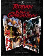 Rodan war of the gargantuas