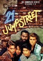 21 Jump Street comp dvd