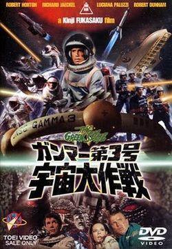 GREEN_SLIME_JP_DVD