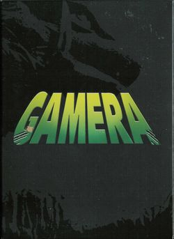 Gamera trilogy box