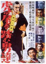 The men who tread on a tigers tale japanese poster