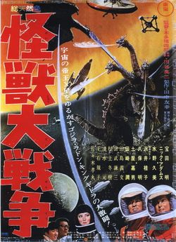 Invasion_of_Astro-Monster_poster