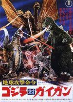 Godzilla_vs_Gigan_1972
