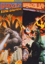 Ghidorah_mothra_double_feature_front