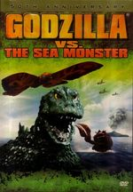 Godzilla vs the sea monster 5oth anniv dvd