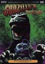Godzilla's revenge simitar