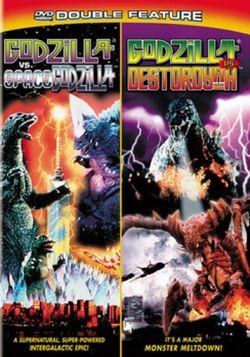 Godzilla space dvd