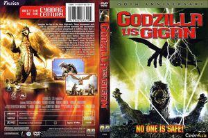 Godzilla_vs_Gigan dvd