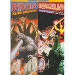 Godzilla and mothra col dvd