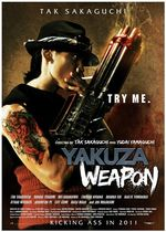 YakuzaWeaponPoster