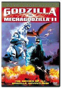 Godzilla vs mechagodzilla II dvd