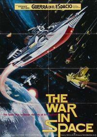 War_in_space_poster_01