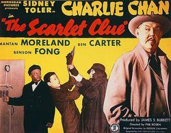 The Scarlet Clue poster a