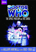 Doctor who 15 space museum dvd