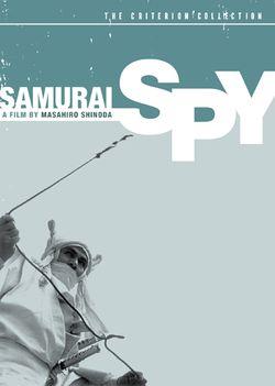 The samurai spy