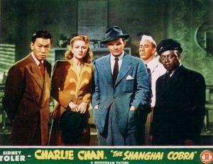 The Shanghai Cobra e