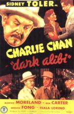 Dark Alibi d