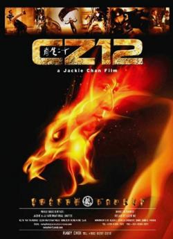 Cz12 dragon poster