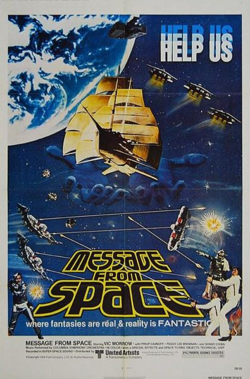 Message from space us release poster