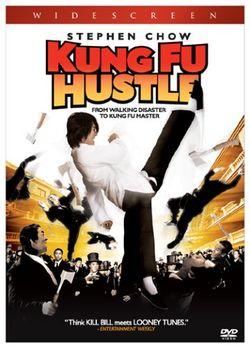 Kung Fu Hustle dvd fnm4