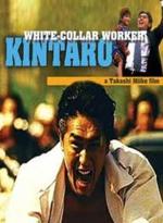 Salaryman Kintaro fnm3