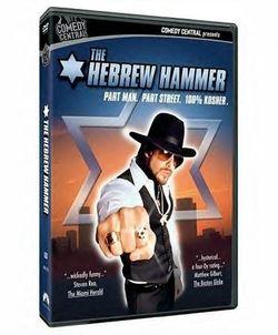 Hebrew_Hammer_DVD_cover