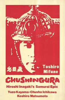 Chushingura_English_movie_poster_1962