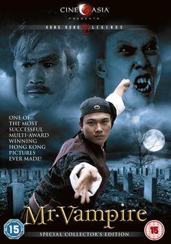 Mr-Vampire_DVD