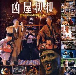 Mr-vampire-4-poster