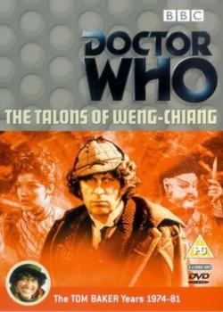 Doctor who 90 uk dvd