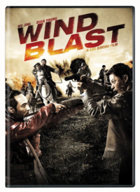 Wind blast-001