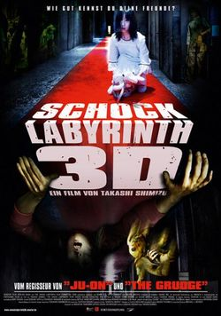 Shock-labyrinth-3d-poster
