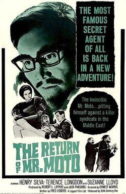 The_Return_of_Mr__Moto