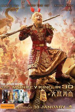 The-monkey-king-xi-you-ji-da-nao-tian-gong_21550