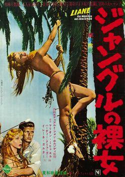 Liane jungle goddess poster_04