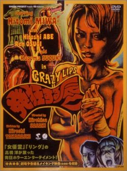 Crazy_Lips_DVD_Cover
