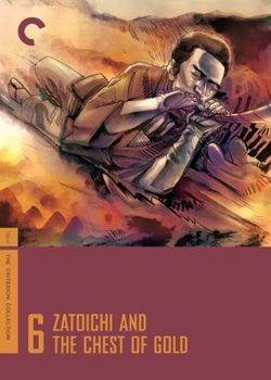 Zatoichi%20and%20the%20Chest%20of%20Gold_lg